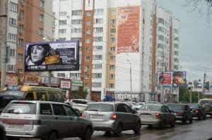 Обсуждение вопроса между чиновниками и горожанами развернулось в твиттере под новостью о планах по расширению улицы Ново-Вокзальной.