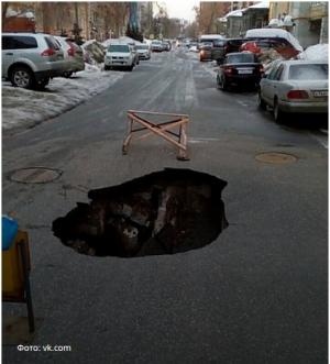 В Самаре на улице Братьев Коростелевых образовался провал