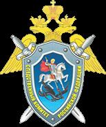 Экс-председателя совета директоров «Самаранефтегеофизики» арестовали