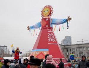 На площади Куйбышева в Самаре с размахом отпраздновали Масленицу: ФОТО