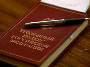 В Самарской области задержали ложно сообщившего о минировании