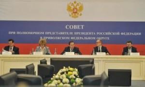 Заседание началось с обсуждения вопроса разработки дополнительных мер в сфере безопасности дорожного движения в регионах ПФО.
