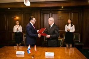 Акцент в соглашении между двумя регионами сделан на межрегиональной экономической интеграции и укрепление связей.