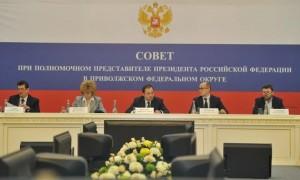 В Самарской области создадут систему по выявлению и поддержке талантливых детей По ряду направлений регион занимает лидирующие позиции в Приволжском федеральном округе.