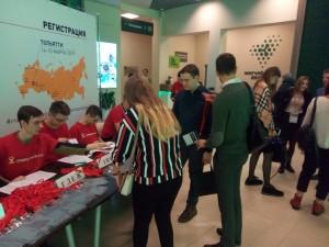 В Тольятти стартовал региональный этап всероссийского конкурса открытых инноваций Startup Tour