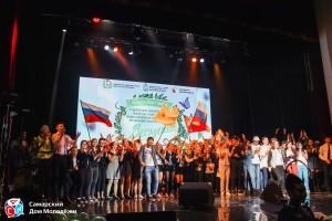 Фестиваль «Веснушка» шагает по Самарской области