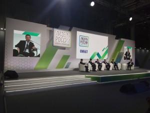 Участники поделились впечатлениями от финального этапа конкурса, а также поблагодарили Дмитрия Азарова за поддержку и готовность к дальнейшей совместной работе.