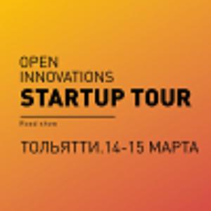 Участниками Startup Tour в Тольятти в день открытия стали свыше 700 человек
