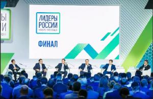 Губернаторы поделились опытом формирования команд с финалистами Конкурса «Лидеры России»