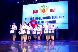 Во время концерта ряду сотрудников и ветеранов были вручены ведомственные награды и почетные грамоты.