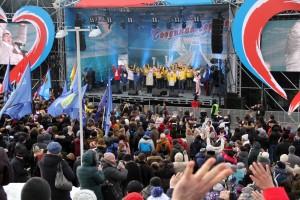 Множество самарцев приняло участие в акции