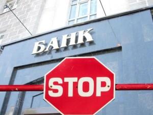 Тольяттихимбанк может лишиться лицензии вслед за РТС банком