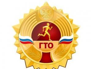 В Самарской области отметят 5-летие возрождения комплекса ГТО