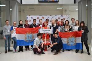 В конкурсе приняло участие 210 человек из 14 регионов.