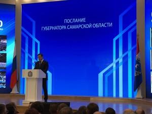 Губернатор Самарской области Дмитрий Азаров выступает с Посланием депутатам Самарской Губернской Думы и всем жителям региона