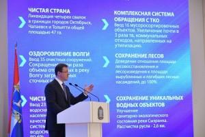Дмитрий Азаров поручил завершить работу по оформлению границ особо охраняемых природных территорий, в частности национального парка