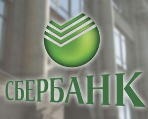 Сбербанк стал первым банком, который запустил бесплатный пакет услуг «Свое дело» для самозанятых.