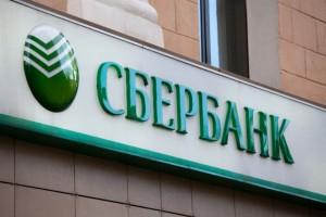 Сбербанк провел в Самаре конференцию, участниками которой стали свыше 80 руководителей строительных компаний и агентств недвижимости Самары, Тольятти и Ульяновска.