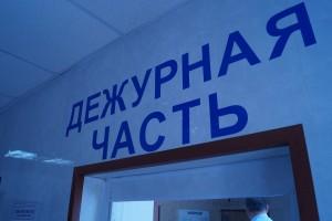 В Самаре направлено в суд уголовное дело по факту мошенничества при продаже строительных материалов