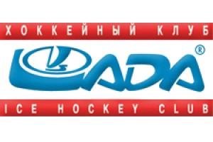 Тольяттинский ХК «Лада» полностью обновил тренерский штаб