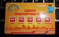 «Транспортная карта» включила в список действующих опций возможность оплаты по банковской и транспортной карте до пяти билетов за одну поездку.