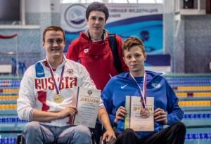 Самарцы отличились на чемпионате России по плаванию среди спортсменов с поражением опорно-двигательного аппарата