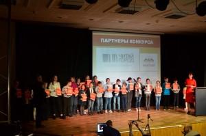 В Самарской областной библиотеке торжественно завершился конкурс короткого рассказа «Сестра таланта»