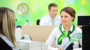 Согласно новой сервисной модели, менеджер по продажам в отделении Сбербанка для физических лиц может открыть банковский счет корпоративному клиенту с помощью программных роботов, что в несколько раз ускоряет процесс.