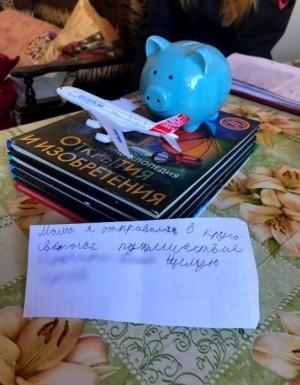 Ребенок написал записку родителям, положил в рюкзак любимые энциклопедии, игрушку, деньги из своей копилки, банан и отправился путешествовать.