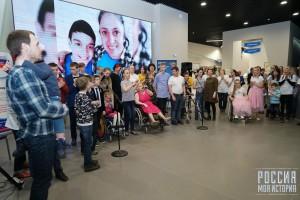 Цель фестиваля не только информирование о проблеме аутизма, но и поддержка людей с расстройствами аутистического спектра, а также включение их в социальную среду и помощь обществу в понимании и принятии «особых» детей и взрослых.