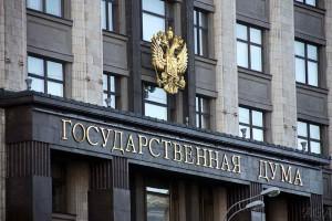 В феврале Владимир Путин в послании к Федеральному Собранию отметил, что налог на жилплощадь следует снизить с расчетом по каждому ребенку, а многодетные семьи необходимо полностью освободить от налога на земельные участки размером в шесть соток.