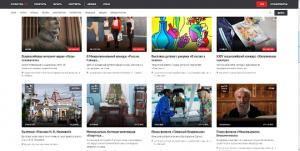 Возможность виртуальных путешествий по музеям России предлагает федеральный информационный портал «Культура.РФ»