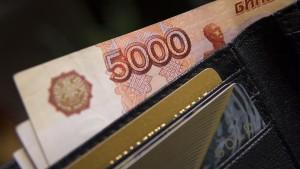 Мужчина узнал о пропаже денег, войдя в мобильное приложение банка.