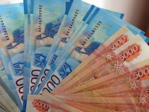 Более полумиллиона рублей в месяц в Москве готовы платить специалисту, принятому на вакансию