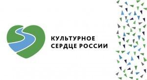 В самарском регионе стартует проект «Культурное сердце России»