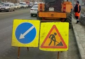 В Самаре на пересечении улиц Демократической и Арена 2018 просел асфальт