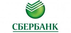 24 апреля в Волгограде состоится встреча с миноритарными акционерами ПАО Сбербанк