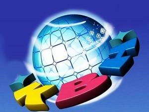 Состоится Супер кубок Системы юниор лиг КВН Самарской области
