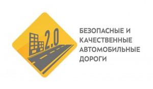 В Самарской области в рамках национального проекта предстоит отремонтировать 247 км автомобильных дорог