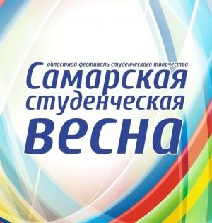 Эстафета студвесны переходит к Тольятти