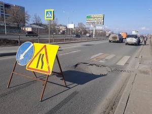 В Самаре перекрыли Московское шоссе напротив ТЦ «Московский»