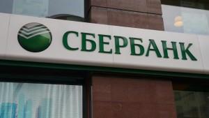 Участниками семинара стали 50 преподавателей школ Самарской области.