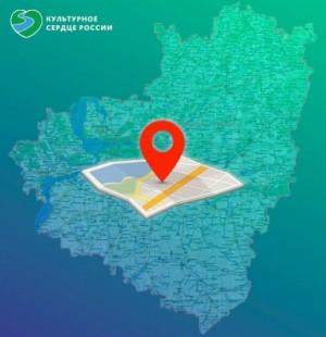 В Самарской области продолжается реализация проекта «Культурное сердце России»