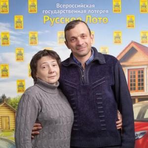 Когда Аида поняла, что один из билетов счастливый и они выиграли 1 миллион рублей, очень разволновалась.