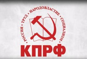Депутаты КПРФ внесли в Госдуму законопроект, предлагающий ввести штрафы в размере до полумиллиона рублей для представителей власти за оскорбительные высказывания в отношении граждан.