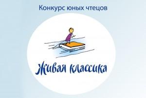 Победителей ждет поездка в МДЦ «Артек», где они продолжат соревнования в мае на Всероссийском уровне
