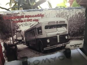 В Самаре рассказали о трамваях-конках и о появлении троллейбусов