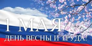Площадь Куйбышева станет местом притяжения представителей различных профессий, победителей трудовых конкурсов, молодых специалистов, ветеранов и почетных гостей города.