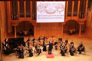 История школы начинается с 1909 года, тогда сформировались первые в Самаре приготовительные классы фортепиано при отделении Русского императорского общества.