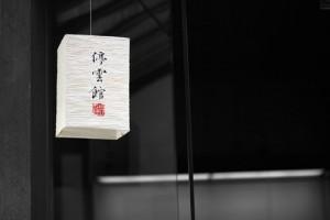 Соискатели Самарской области учат китайский Среднее зарплатное ожидание соискателей со знанием китайского языка – 30 тысяч рублей.